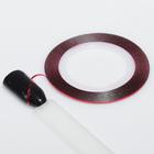 Лента фольгированная клеевая для ногтей, 0,1см, 18м, цвет красный