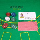 Poker game set (cards 54 pieces, chips 24 PCs s/nominal.) mix