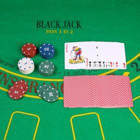 Покер, набор для игры (карты 54 шт, фишки 24 шт с номинал.)  микс