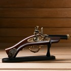 The gun, a Series of Retro, with a black barrel, 14*27cm
