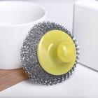 Губка для мытья для посуды «Бублик», 17 гр, цвет МИКС