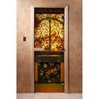 Дверь для бани и сауны А041 190х70см, с фотопечатью, 8мм , коробка