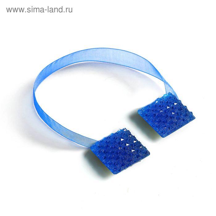 """Подхват для штор на ленте """"Кристалл"""", цвет синий"""