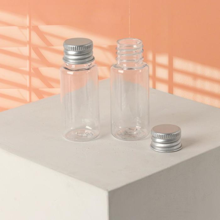 Набор для хранения, 2 предмета, цвет серебряный