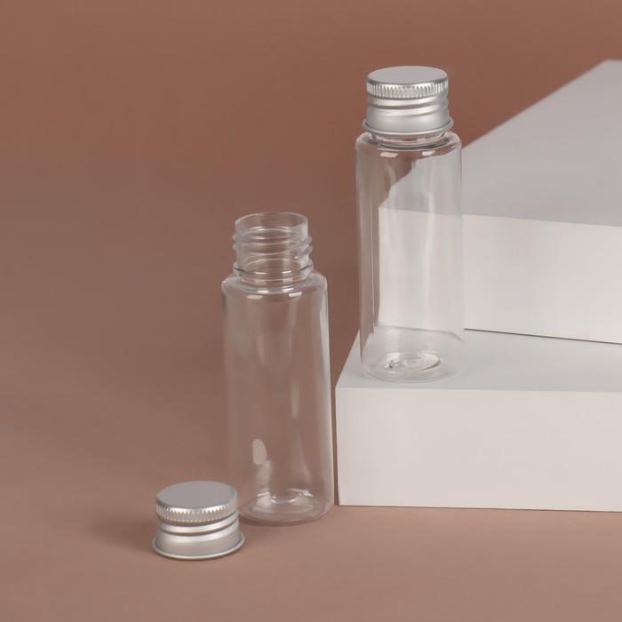 Набор для хранения, 2 предмета, 50 мл, цвет серебряный
