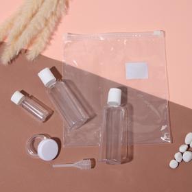 Набор для хранения, в чехле, 5 предметов, цвет белый/прозрачный