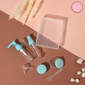 Набор для хранения в футляре, 6 предметов, цвет МИКС