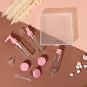 Набор для хранения, в футляре, 8 предметов, цвет розовый