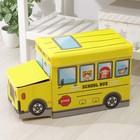 """Короб для хранения 55×25×25 см """"Школьный автобус"""", 2 отделения, цвет жёлтый"""