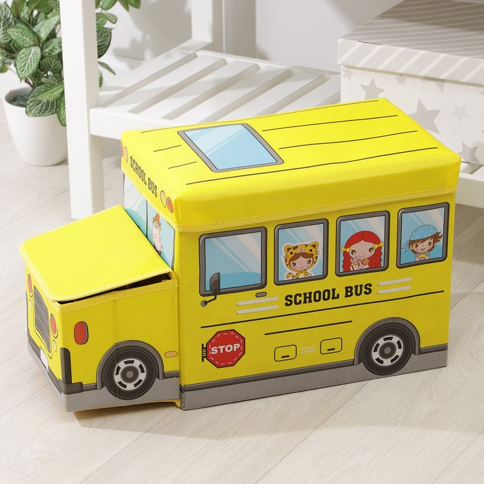 Короб для хранения «Школьный автобус», 55 × 26 × 32 см, 2 отделения, жёлтый