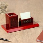 "Set table ""mahogany"": business card holder, pen holder"