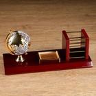Набор настольный 3в1 (глобус, карандашница, лоток д/скрепок) 14*31см - фото 1694793
