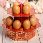 """Подставка пасхальная на 12 яиц """"Христос Воскресе!"""""""