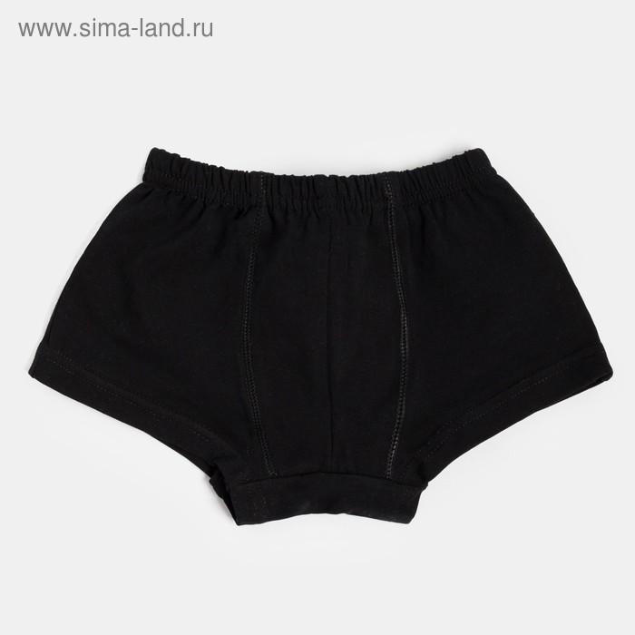 Трусы-боксеры для мальчика, размер 34, цвет чёрный 410/5
