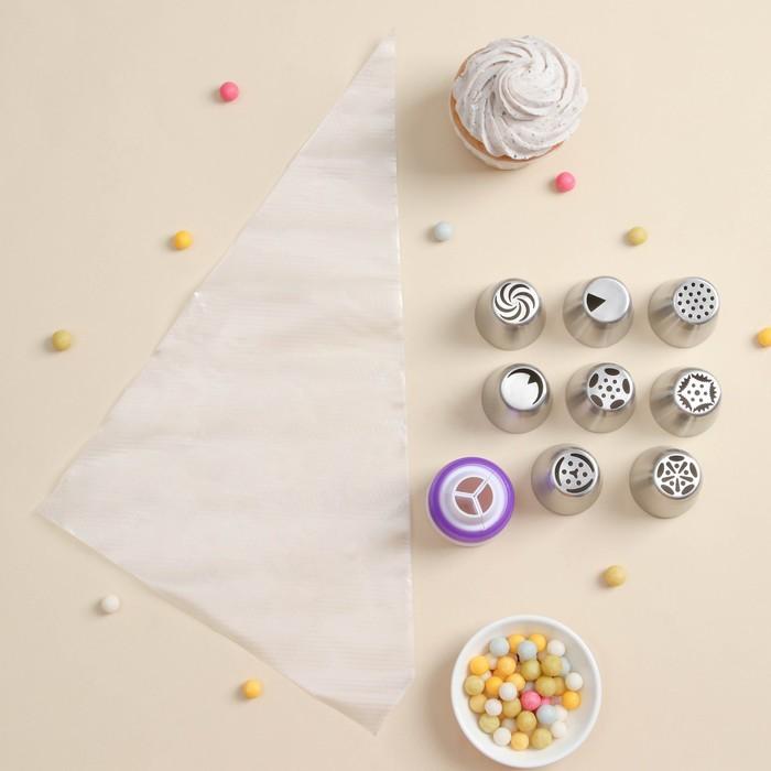 Confectionery nozzles set with adaptor 8 PCs, d=4 cm, nozzle height 4 cm