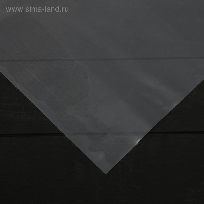 Плёнка полиэтиленовая, толщина 180 мкм, 3 × 10 м, рукав (1,5 м × 2), прозрачная, 1 сорт, ГОСТ 10354-82