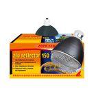 Подвесной светильник с зажимом для террариума Sera reptil рефлектор, 150 Вт, d=15 см
