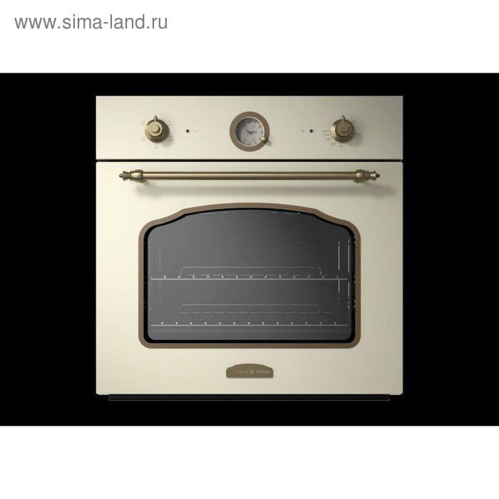 Духовой шкаф Zigmund & Shtain EN 119.622 X