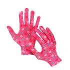 """Перчатки нейлоновые, с ПВХ точками, """"Цветы"""""""