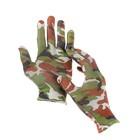Перчатки нейлоновые, без покрытия, размер 9, цвет МИКС