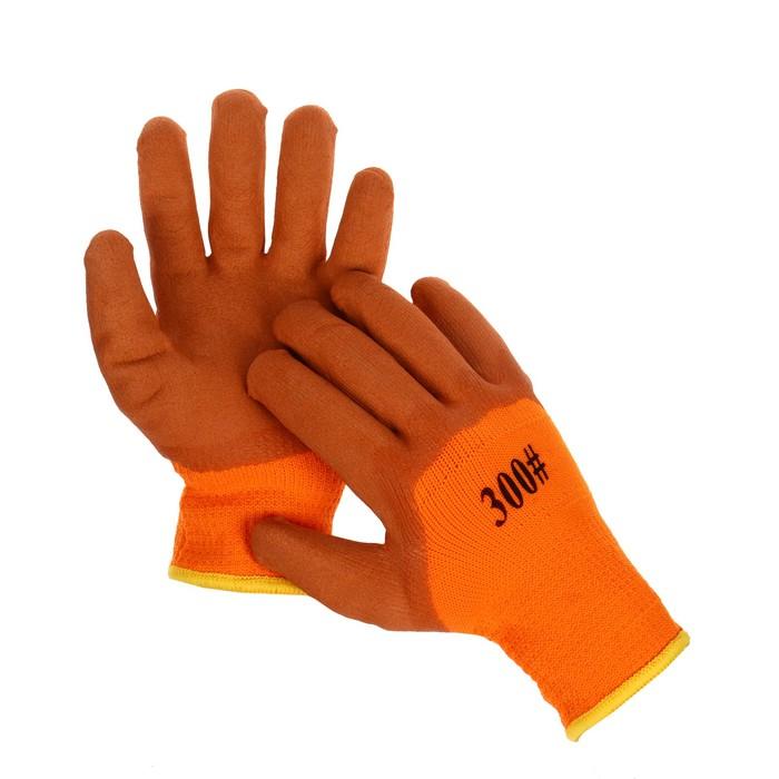 Перчатки нейлоновые, с двойным латексным обливом, утеплённые, размер 10, МИКС