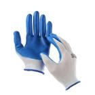 Перчатки нейлоновые, с нитриловым обливом, размер 8, цвет МИКС