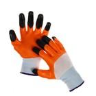 Перчатки нейлоновые, с тройным нитриловым обливом, цвет МИКС