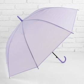 Зонт-трость, полуавтоматический, R=46см, цвет сиреневый Ош