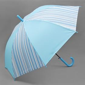 Зонт - трость полуавтоматический «Полоска», 8 спиц, R = 55 см, цвет голубой Ош