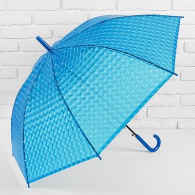 Зонт полуавтоматический «Однотонный», 3D, R = 55 см, цвет синий