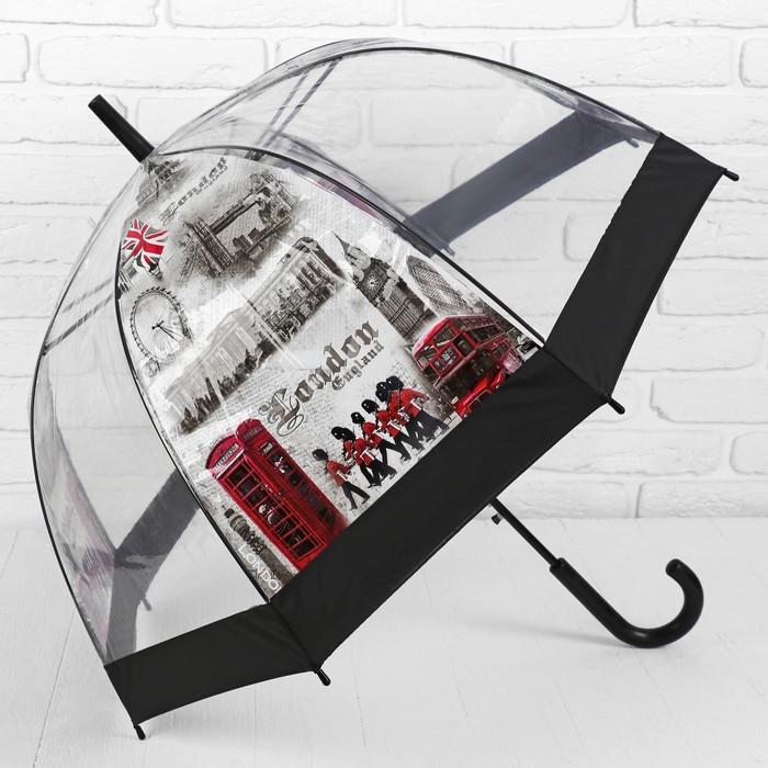 Зонт полуавтоматический «Лондон», 8 спиц, R = 40 см, цвет чёрный