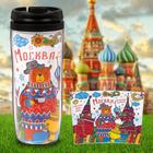 Термостакан «Москва», 350 мл