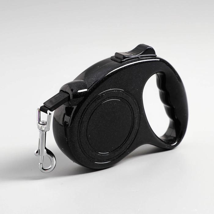 Рулетка эргономичная, 3 м, до 11,5 кг, черная