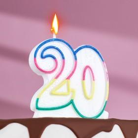 """Свеча для торта цифра """"20"""" ободок цветной, блёстки"""