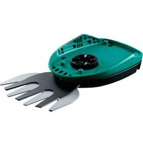 Запасной нож для Bosch isio 3 (F016800326), 8 см, для травы
