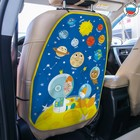 """The cover on the car seat pocket for tablet """"Flew"""""""