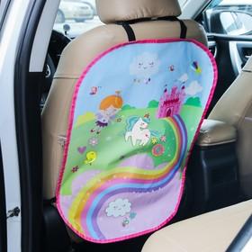Незапинайка на автомобильное кресло с наклейками «Самая милая»