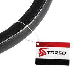 Оплётка TORSO, кожа PU, чёрный с хром. полосой, перфорация, разм. 38 см