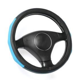 Оплетка TORSO, кожа PU, размер 38 см, черный, перфорация, рельефная синяя вставка