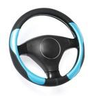 Оплётка TORSO, кожа PU, размер 38 см, перфорация, синяя карбоновая вставка, черный