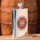 """Flask """"For service of Russia"""", 300 ml"""