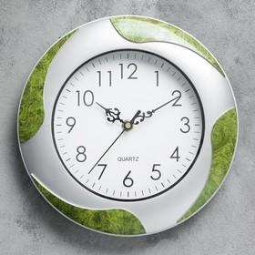 """Часы настенные, серия: Классика, """"Лейла"""", d=25 см,  миикс"""
