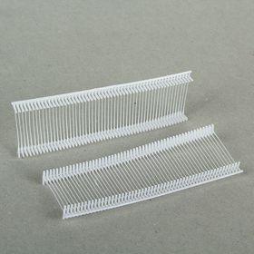 Набор соединителей пластиковых для пистолета-маркиратора, 5000 шт., длина 2.5 см