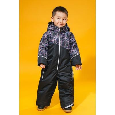 Комбинезон для мальчика, рост 98 см, цвет чёрный, принт микс (арт. КУМ-3/2)