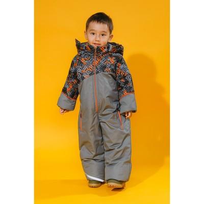 Комбинезон для мальчика, рост 98 см, цвет серый, принт микс (арт. КУМ-3/6)