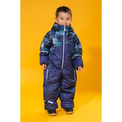 Комбинезон для мальчика, рост 98 см, цвет синий, принт микс (арт. КУМ-3/10)