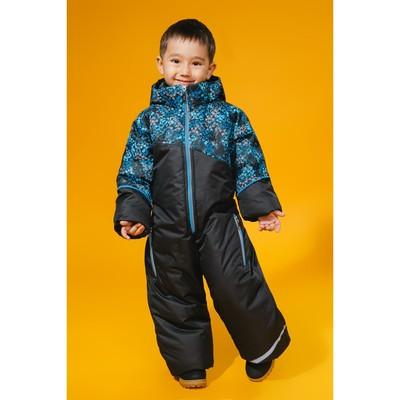 Комбинезон для мальчика, рост 98 см, цвет тёмно-серый, принт микс (арт. КУМ-3/14)
