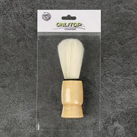 Помазок для бритья, деревянный - фото 7331691