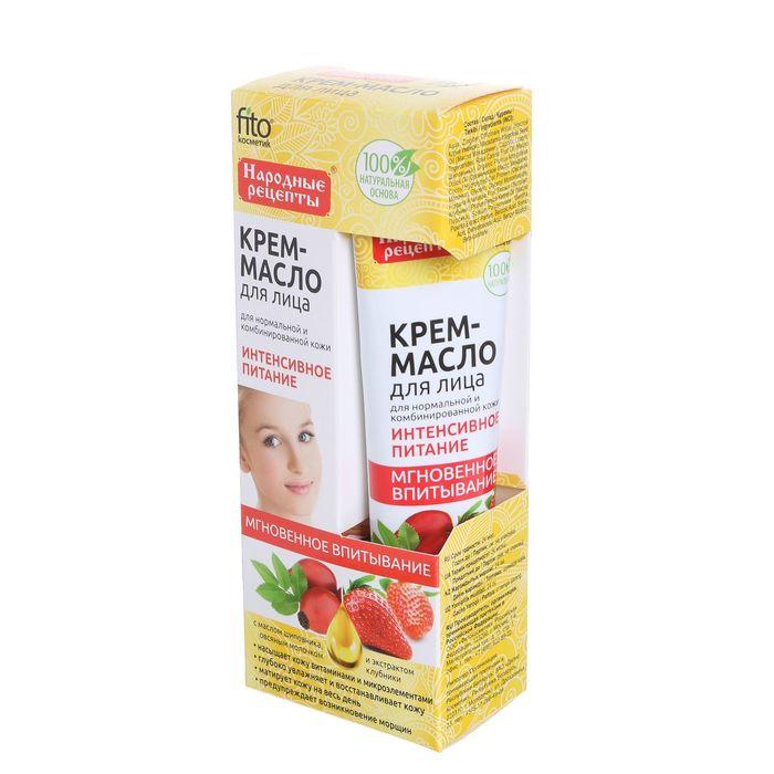 """Крем-масло для лица """"Интенсивное питание"""" с маслом шиповника, для нормальной и комбинир. кожи, 45 мл"""
