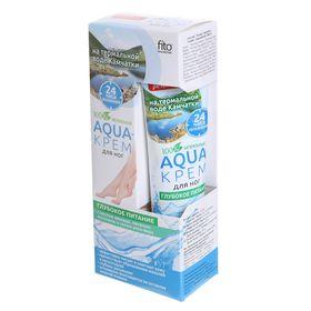 """Aqua-крем для ног на термальной воде Камчатки """"Глубокое питание"""", с маслом авокадо, 45 мл"""